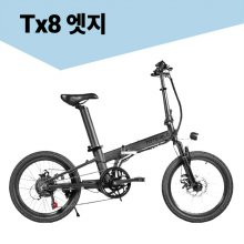 TX8 엣지 전기자전거 모터 350W 배터리8.8Ah [블랙/PAS모드]