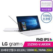 [빠른배송!] LG gram 15 2020년형 그램15 i3(코멧) 초경량 노트북! 온라인 개학/재택용 추천! [Win10 탑재/ IPS 디스플레이 / 1.099kg]