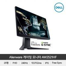 Alienware AW2521HF 게이밍모니터 IPS/240Hz/1ms(GTG)/지싱크호환
