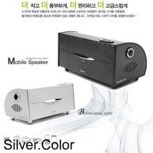 사운드list Diva K8000 일체형 스마트폰 스피커 실버