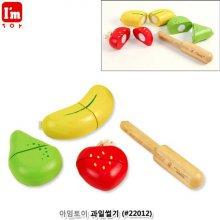 유아교구시리즈 아임토이 원목 과일썰기 / 주방놀이