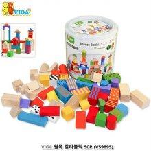 원목 장난감시리즈 VIGA 원목 칼라 블럭50p