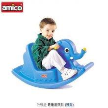 승용완구시리즈 아미코 흔들 코끼리 - 파랑
