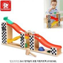 원목장난감 탑브라이트 2in1 망치놀이포함 자동차트랙