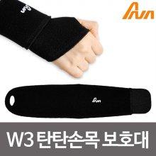 아나렉스 W3 탄탄손목보호대 아대 손목보호 스포츠