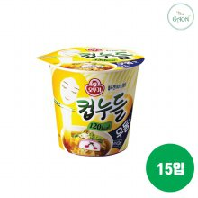 오뚜기 컵누들 우동맛 38.1g 15입 1박스