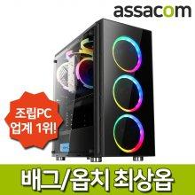 [게임용]i7 9700K 32G/SSD512G/RTX2060/조립컴퓨터PC[AS97F26]