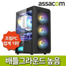 [게임용]i5 10400F 16G-25600/SSD512G/GTX1660슈퍼/조립컴퓨터PC[AS946016G]