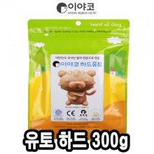 이야코 유토 하드 300g -40653