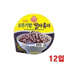 오뚜기 맛있는 오뚜기밥 발아흑미 210g 12입