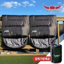 익스트림 뉴 포시즌 침낭 사계절 캠핑용품 차박