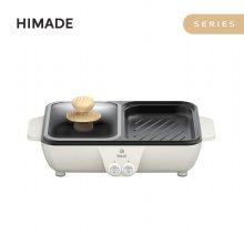 멀티그릴 HSEG-EM280W (전골냄비, 그릴, 2단계 독립 온도조절)