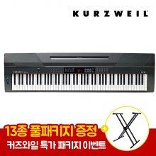 [히든특가]커즈와일 KA90 블랙 디지털피아노 정품 쌍열스탠드 증정