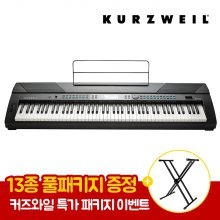 [히든특가]커즈와일 KA120 디지털피아노 정품 쌍열스탠드 증정