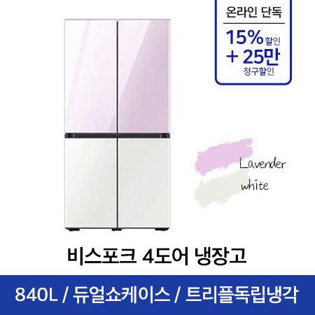 비스포크 4도어 냉장고 RF85T98B276 [840L]