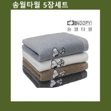 송월타월 스누피 리버(40) 5장