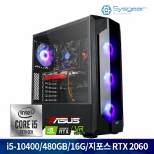 SYSGEAR GT146R 인텔 10세대 i5 + RTX 2060 + 16G + 480G 게이밍 PC