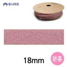 유니아트(리본) 6000 슈퍼금사 리본 18mm (핑크) (롤)