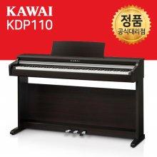 [히든특가]가와이 KDP110 해머 88건반 가정용 레슨용 디지털피아노