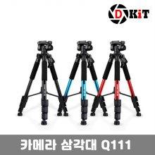 디키트 카메라 알루미늄 DSLR 개인방송 삼각대 Q111