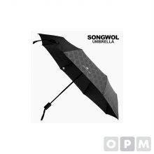 CM 3단 큐브 완자 우산 검정