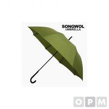 SW 60 곡자 컬러무지 우산 검정