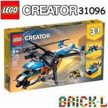 레고 31096 트윈 로터 헬리콥터 BR