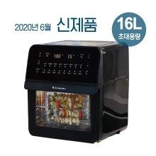 스텐 에어프라이어 대용량 16리터 AF16