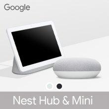 [국내정품]구글 네스트 허브 AI 블루투스 스피커[그레이][Google Nest Hub][GA00516-KR]