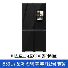 [개별구매불가] 비스포크 패밀리허브 4도어 냉장고 RF85T97E2APC [856L]