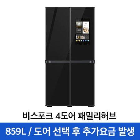 비스포크 4도어 패밀리허브 냉장고 RF85T95H3APC 딥차콜 [859L]