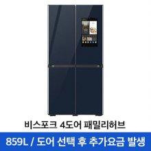 [개별구매불가] 비스포크 패밀리허브 4도어 냉장고 RF85T95H3APN [859L]