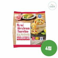 오뚜기 냉동 리얼 멕시칸브리또 페페로니트리플치즈 375g 4입