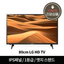 [단순개봉상품]80cm HD TV 32LM560BGNA (스탠드형)