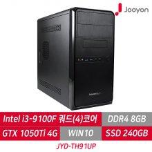 게이밍PC 데스크탑 JYD-TH91UP i3-9100F/GTX1050Ti/8G/SSD240G/윈도우10 포함