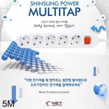 전기용품 신성전기 5구 접지 멀티탭 16A 5M