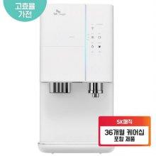 직수 얼음 정수기(36L)WPU-I220C [냉수+온수+정수 / UV안심케어]