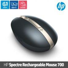 HP Spectre 700 마우스 애쉬실버