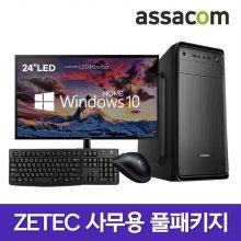 [사무용 풀패키지] 3000G 4G/SSD128G/VEGA3/삼성24형/로지텍키마셋/Win10Home[ZETEC_6]