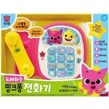 (미미월드) 핑크퐁 노래하는 전화기 유아 장난감/3746C2