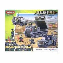 (옥스포드) 코브라전투단 포병대 CJ3652 8세이상/31EEAE