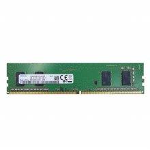 삼성전자 DDR4 4GB PC4-21300