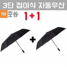[해외직구] 공곡 우산WD1블랙1+1