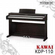 [히든특가]가와이 디지털 피아노 KDP-110 KAWAI KDP110
