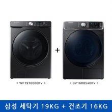 드럼세탁기 19KG WF19T6000KV + 건조기 16KG DV16R8540KV [버블워시/무세제통세척/초강력워터샷/스마트컨트롤/360개 에어홀/초고속예열/블랙케비어]