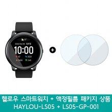 [사전예약] 헬로우 스마트워치 솔라 LS05 + 액정보호필름(2매) 세트