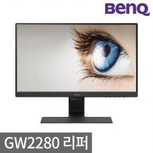 [BenQ] 리퍼 GW2280 22 아이케어 리퍼 모니터
