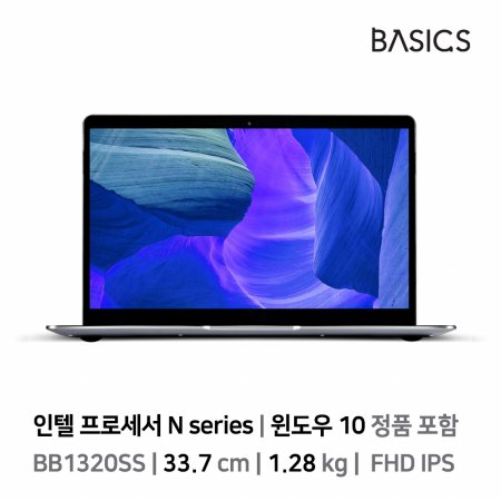 베이직북13/실버/N4210/8GB/256GB/WIN10/웹캠