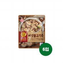 오뚜기 오즈키친 버섯불고기죽 450g 6개