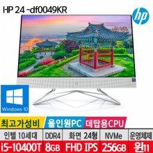 HP 24-df0049KR 올인원 일체형PC/10세대 i5/SSD 256GB/8GB/윈도우10
